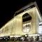 Shoppingcenter Gerngross, Wien, Umbau und Relaunch eines österreichischen Traditionskaufhauses