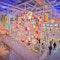 EXPO Pavillon Astana