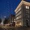 Schweizerische Nationalbank (Weihnachts- und Festtagsbeleuchtung)